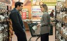 Movie Photo: The Big Sick (1)