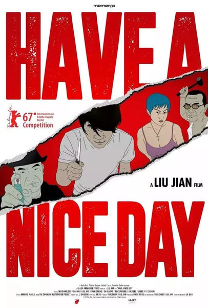 Have a Nice Day Poster
