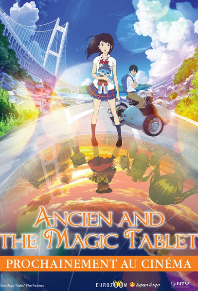Ancien and the Magic Tablet Poster