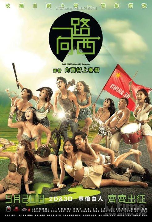Movie  Moovielive-3878