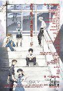 福音戰士新劇場版:序 Poster